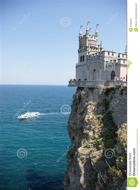 Castle, Rock, Ship And Sea Stock Images - Image: 2246024